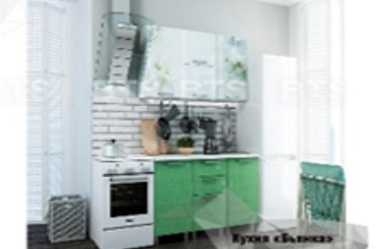 """Кухня 1,5м """"Бьянка"""""""