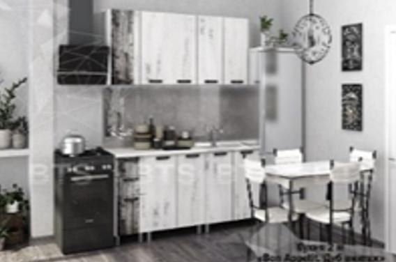 "Кухня 2,0м ""Bon Appetit"""