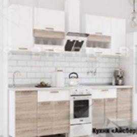 "Кухня 2,4м ""Айсбери"""